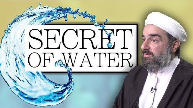 The Hidden Meaning of Water in Islamic Rituals | REFLECT