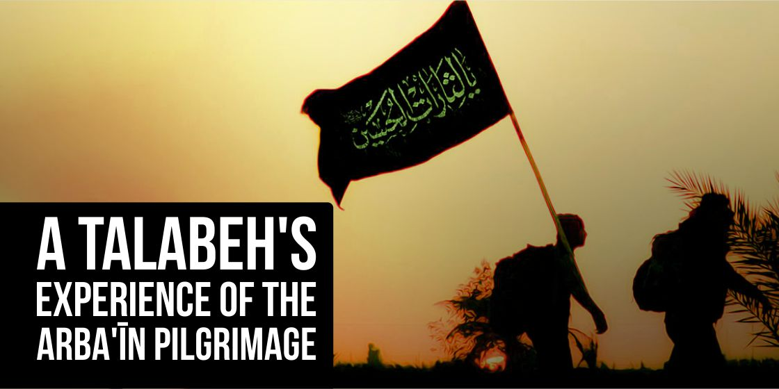 A talabeh's experience of the Arba'īn pilgrimage