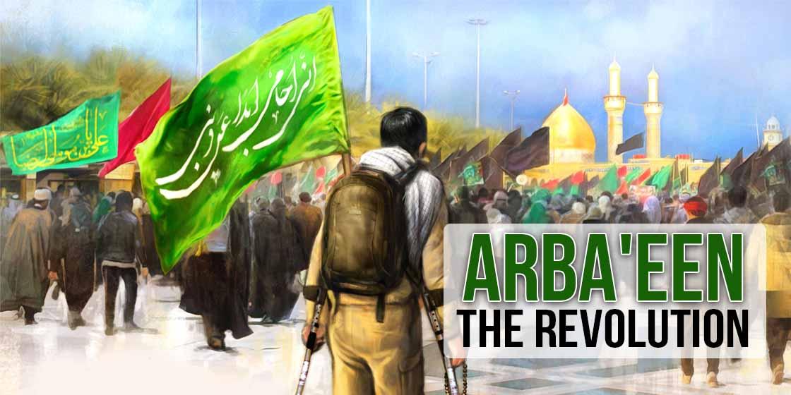 Arba'een: The Revolution