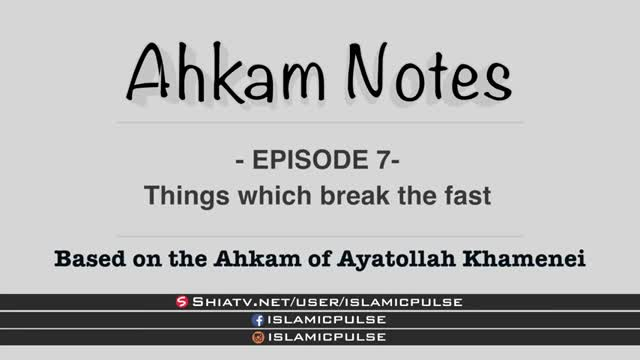 Things which break the fast | Fasting | Ahkam Notes EP7