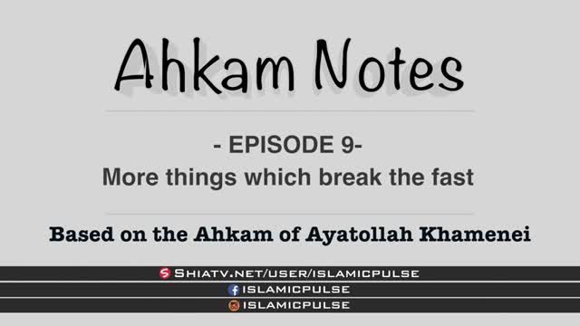 Injections, Drips & Asthma Pumps | Fasting | Ahkam Notes EP9
