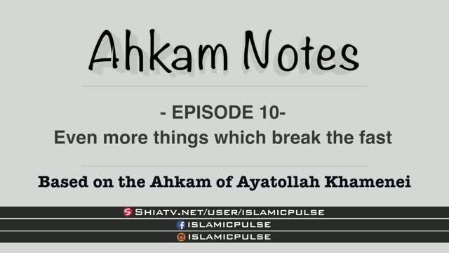 Swimming, showering & ritual impurity | Fasting | Ahkam Notes EP10