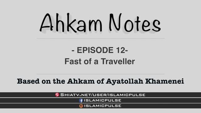 Travelling | Fasting | Ahkam Notes EP12