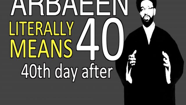10 Surprising Facts about Arbaeen | CubeSync
