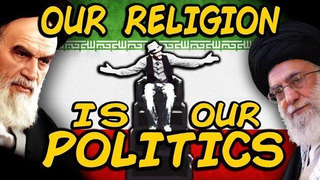 Wilayatul Faqih | Is Politics a part of Islam? | BISKIT