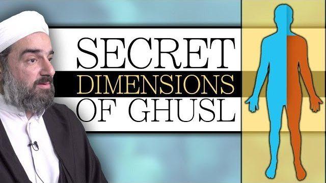 Islamic Ritual Bath (Ghusl) & its Spiritual Dimensions | REFLECT