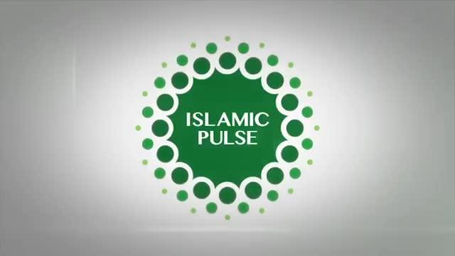 [5/40] Hadith Series of Imam Al-Husain (as)