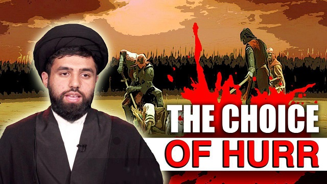 Hurr: How to be a Free Man | Authentic, traditional Shia Elegies
