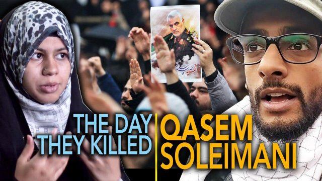 The Day Shaheed Qasem Soleimani was killed | Howza Life