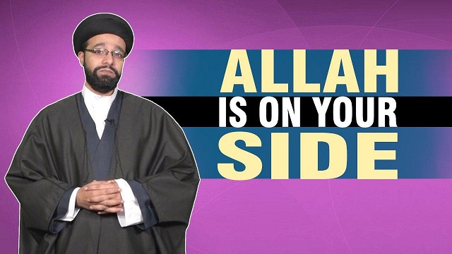 Allah is on your side | One Minute Wisdom