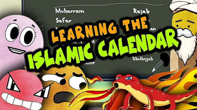 Learning the Islamic [Lunar] Months | BISKITOONS