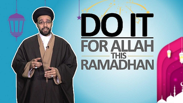 Do it for ALLAH this Ramadhan | One Minute Wisdom