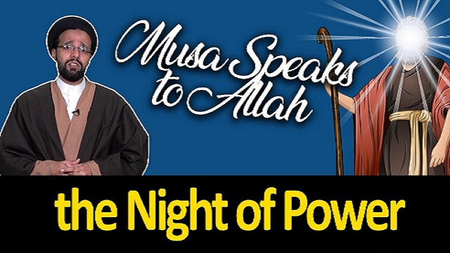 Musa Speaks to Allah – the Night of Power | One Minute Wisdom