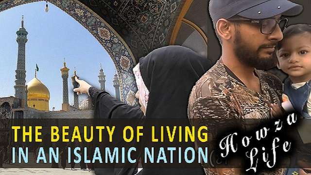 The Beauty of Living in an Islamic Nation (Surprise ending!) | Howza Life