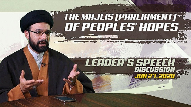 The Majlis (Parliament) of Peoples' Hopes | Leader's Speech Discussion