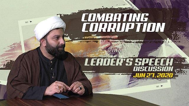Combat corruption & Secure | Leader's Speech Discussion