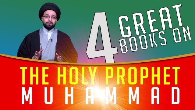 4 Great Books On The Holy Prophet | One Minute Wisdom | English