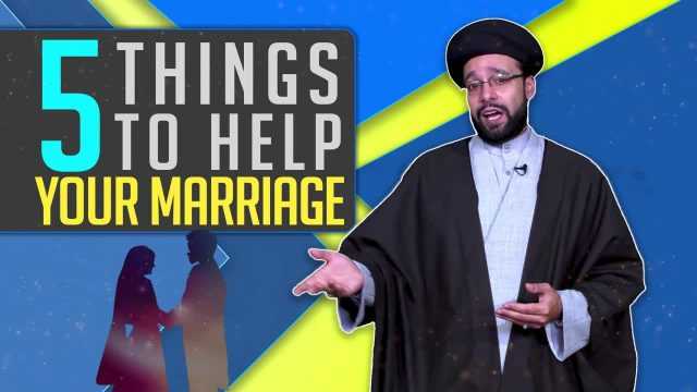 5 Things to Help Your Marriage | One Minute Wisdom | English