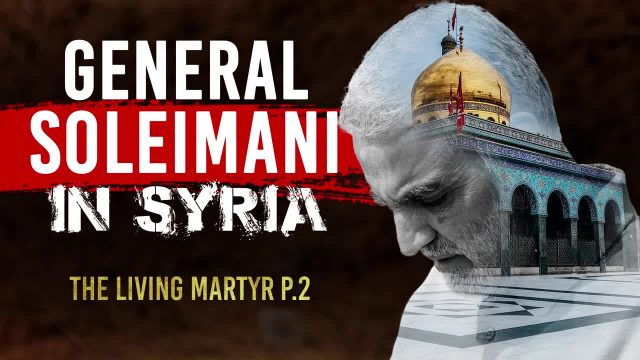 General Soleimani In Syria   The Living Martyr P. 2   English