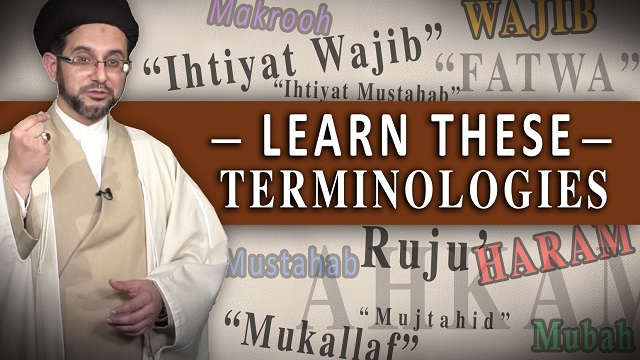 Learn the Terminologies Used In Ahkam | MicroFiqh | English