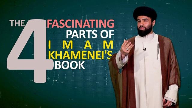 The 4 Fascinating Parts of Imam Khamenei's Book | UNPLUGGED | English