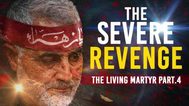 The Severe Revenge is Coming   The Living Martyr P. 4 (FINAL PART)   English