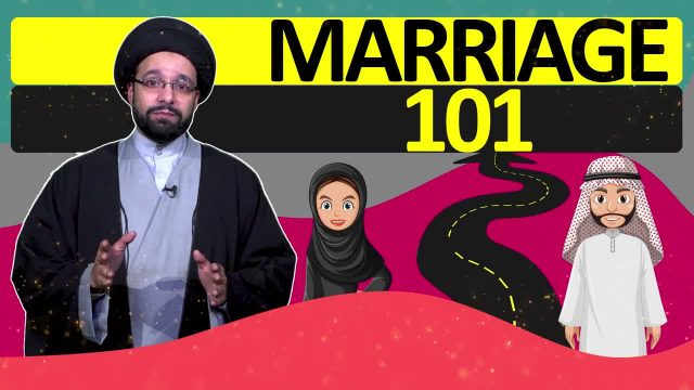 Marriage 101 | One Minute Wisdom | English