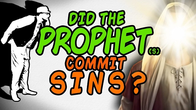 Did the Prophet (S) Commit Sins?   BISKIT   English