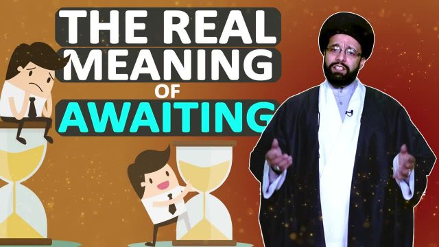 The Real Meaning of Awaiting   One Minute Wisdom   English