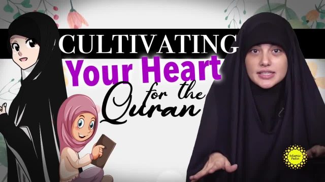 Cultivating Your Heart for the Quran | Today I Thought | English