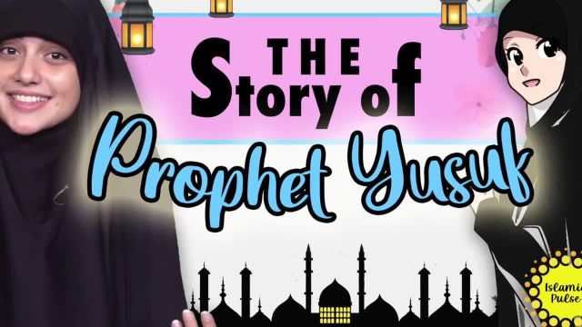 How Prophet Yusuf's Story is Relatable TODAY | Today I Thought | English