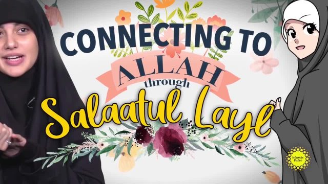 Connecting To Allah Through Night Prayers | Today I Thought | English