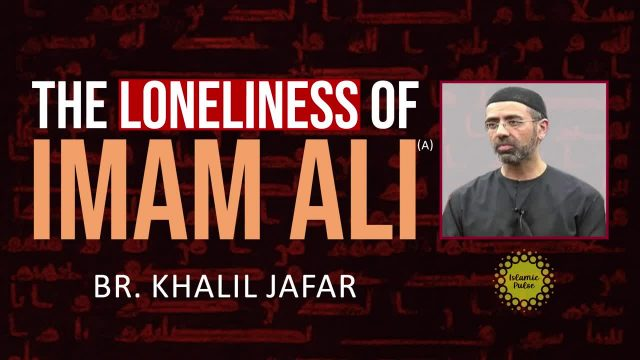 The Loneliness of Imam Ali (A) | Br. Khalil Jafar | English