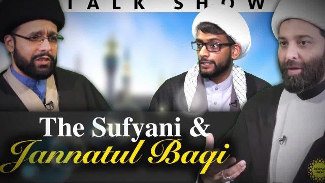 The Sufyani & Jannatul Baqi | IP Talk Show | English