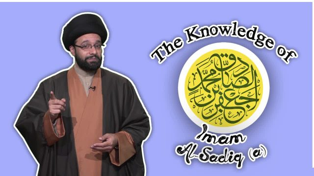 The Knowledge of Imam Al-Sadiq (A) | One Minute Wisdom | English