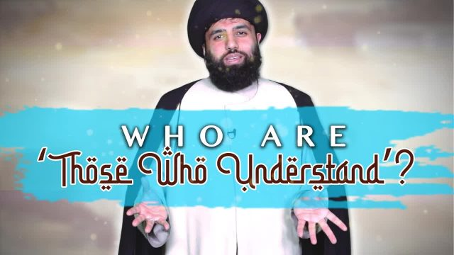 Who are 'Those Who Understand'? | UNPLUGGED | English