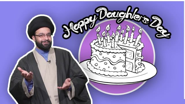 Happy Daughter's Day | One Minute Wisdom | English