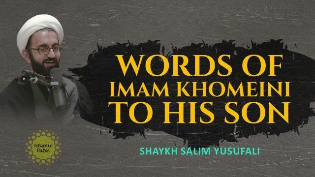 Words of Imam Khomeini to his Son   Shaykh Salim Yusufali   English