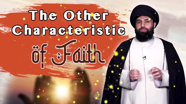 The Other Characteristic of FAITH | UNPLUGGED