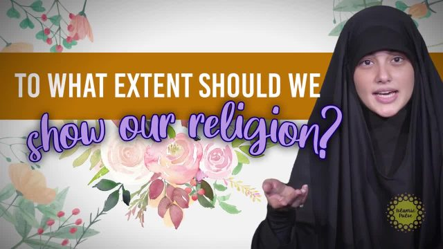 To what extent should we show our religion? | Today I Thought | English