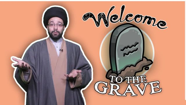 Welcome to the Grave | One Minute Wisdom | English