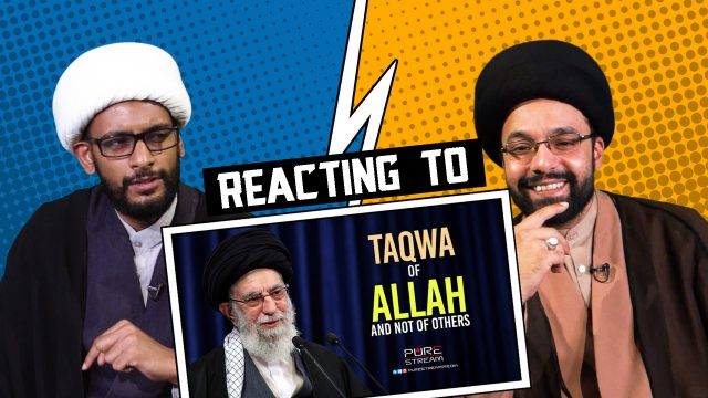 Taqwa of Allah and Not of Others | Reaction Time | English