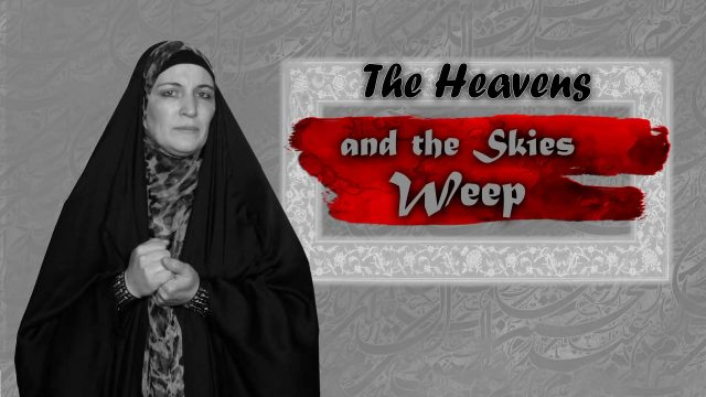 The Heavens and the Skies Weep | Sister Spade | English