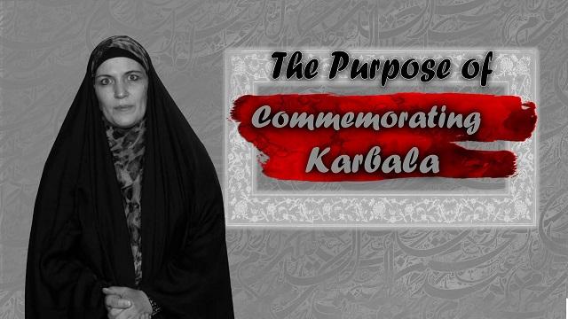The Purpose of Commemorating Karbala | Sister Spade