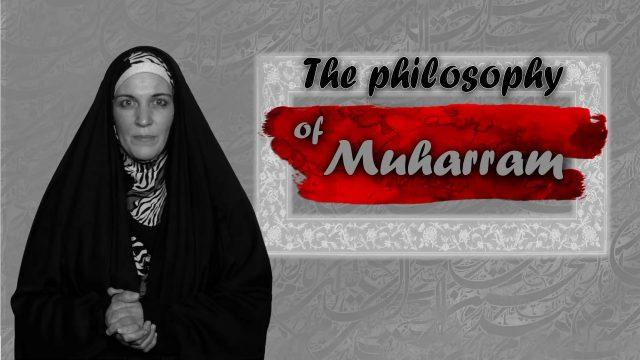 The Philosophy of Muharram | Sister Spade | English