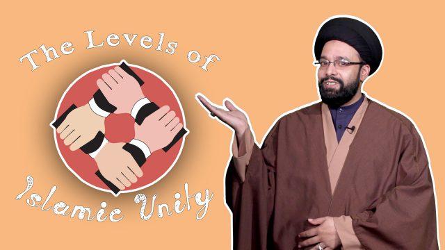 The Levels of Islamic Unity   One Minute Wisdom   English
